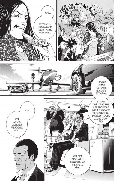 Page 8 air gear tome 25