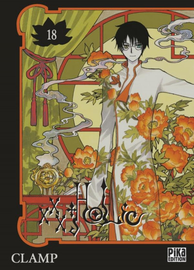 Couverture XXX holic tome 18
