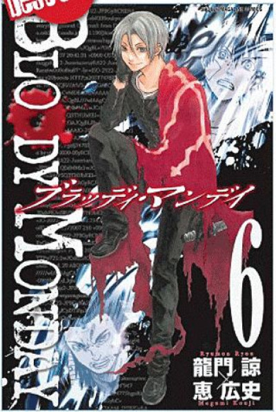 Couverture bloody monday tome 6