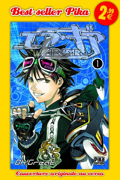 Couverture air gear tome 1 - best seller 2,99€