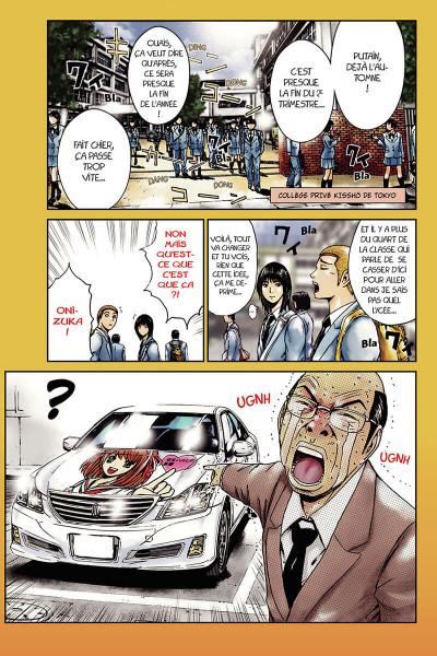 Page 4 GTO Shonan 14 days tome 1