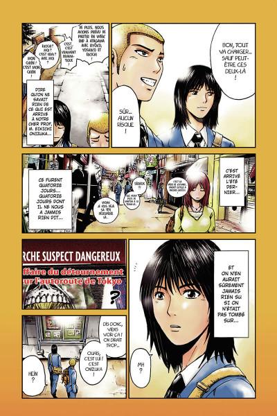 Page 6 GTO Shonan 14 days tome 1