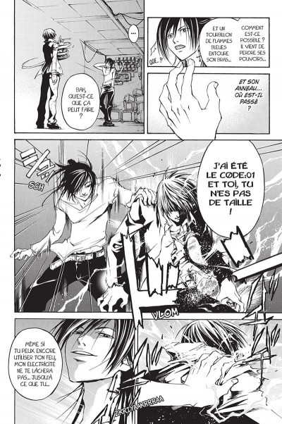 Page 7 code : breaker tome 5