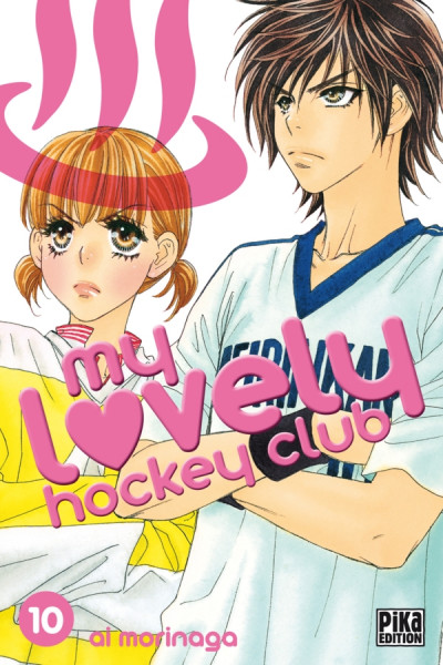 Couverture my lovely hockey club tome 10