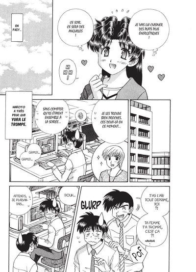 Page 6 step up love story tome 38