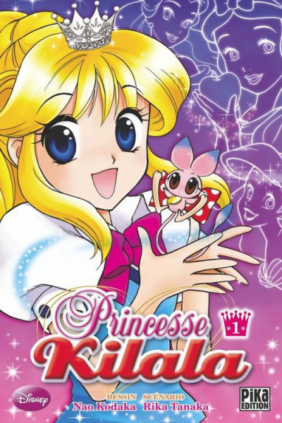 Couverture princesse Kilala tome 1