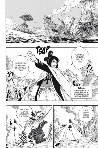 Page 5 fairy tail tome 27