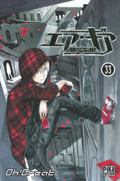 Couverture air gear tome 33