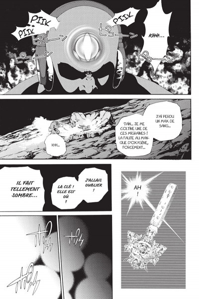 Page 0 air gear tome 33