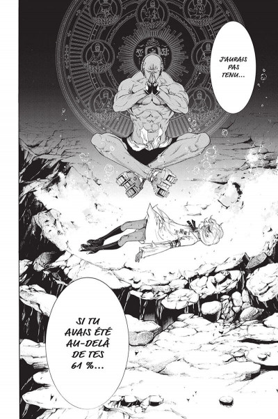 Page 9 air gear tome 33