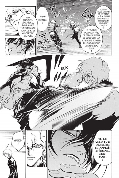 Page 8 code : breaker tome 10