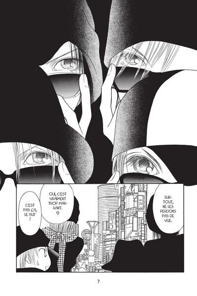 Page 6 Yamato nadeshiko tome 17