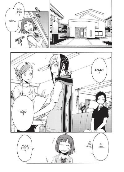 Page 9 yozakura quartet tome 5