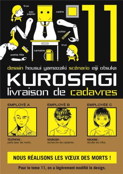 Couverture Kurosagi, livraison de cadavres tome 11