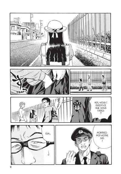 Page 0 Kurosagi, livraison de cadavres tome 11