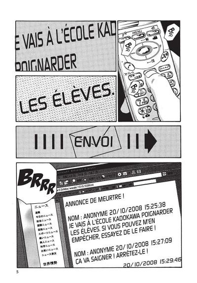 Page 6 Kurosagi, livraison de cadavres tome 11