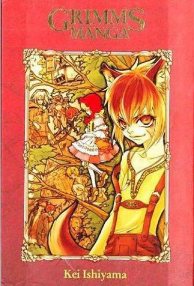 Couverture Grimms manga ; integrale