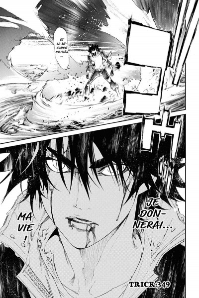 Page 8 Air gear tome 37