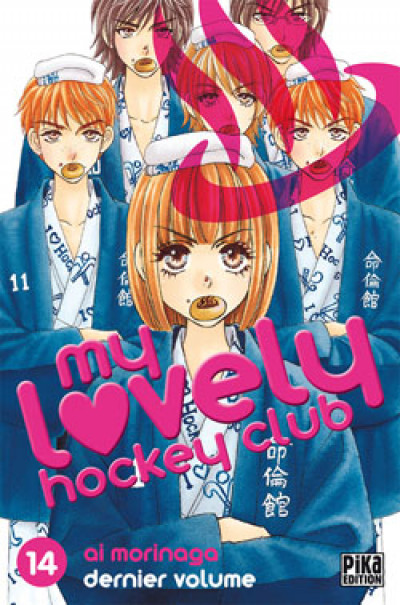 Couverture My lovely hockey club tome 14