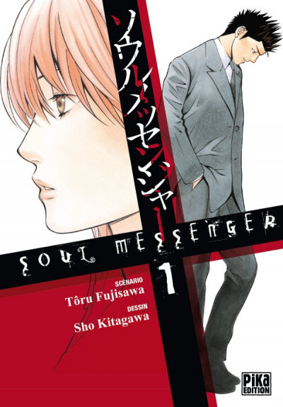 Couverture Soul messenger tome 1
