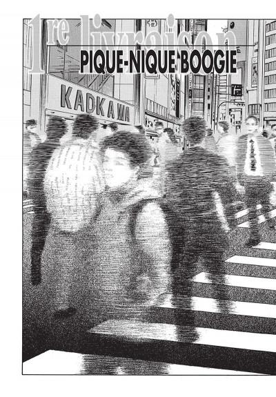 Page 0 Kurosagi, livraison de cadavres t12
