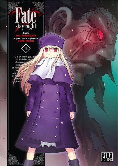 Couverture fate stay night tome 13