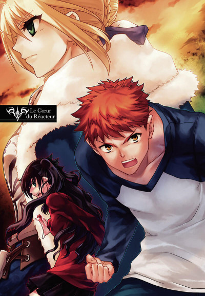 Page 4 fate stay night tome 13
