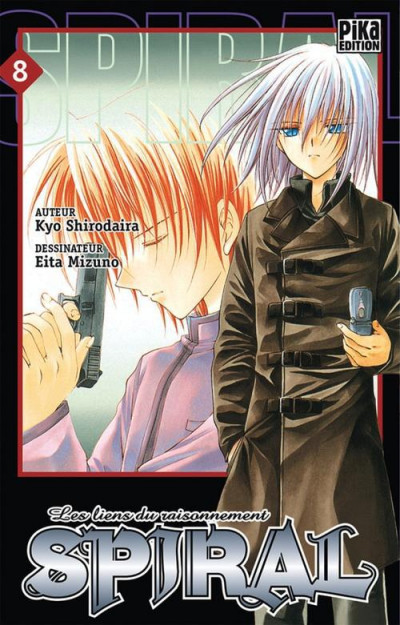 Couverture spiral tome 8
