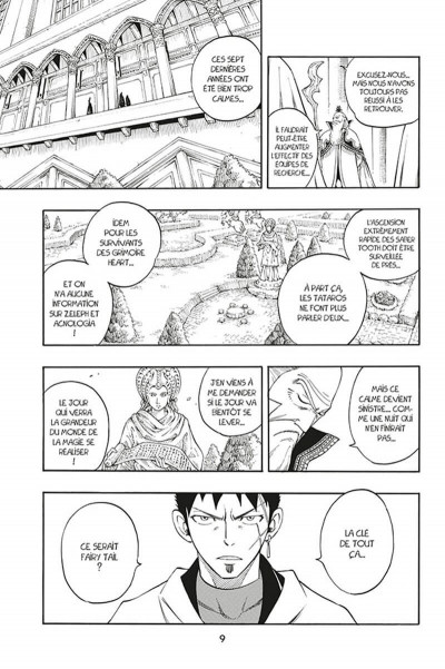 Page 0 Fairy tail tome 31