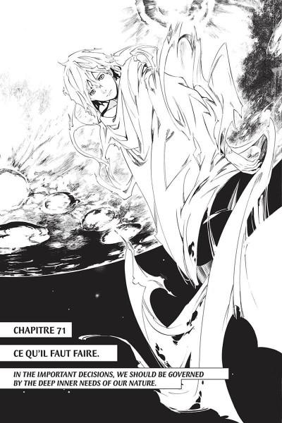 Page 0 Alive last evolution tome 19