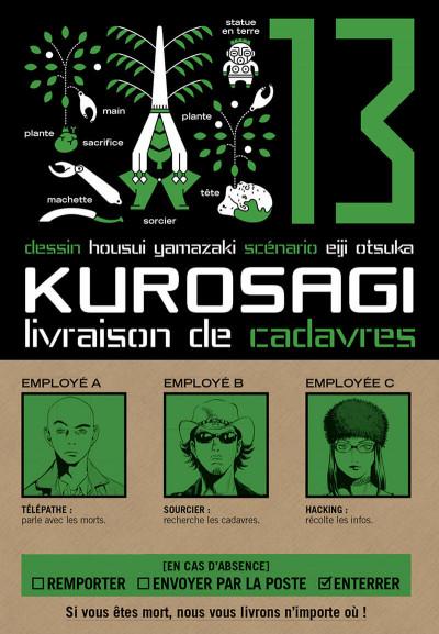 Couverture kurosagi, livraison de cadvres tome 13
