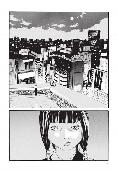 Page 5 kurosagi, livraison de cadvres tome 13