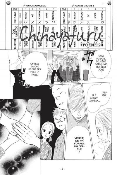 Page 6 Chihayafuru tome 5