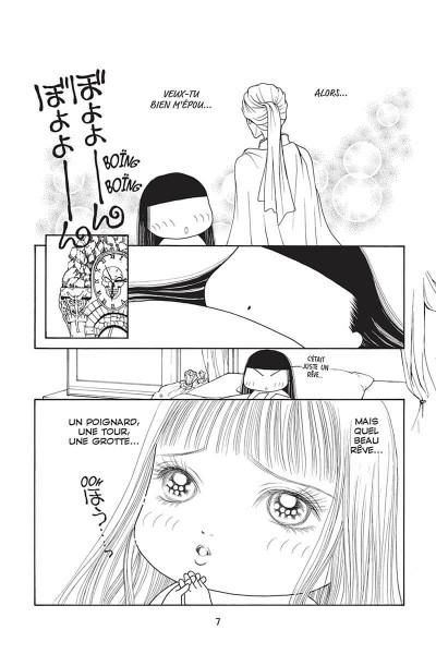 Page 6 Yamato Nadeshiko tome 20