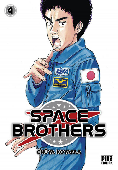Couverture space brothers tome 4