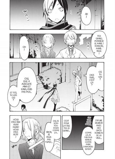 Page 8 yozakura quartet tome 9