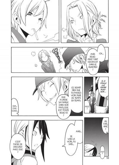 Page 9 yozakura quartet tome 9