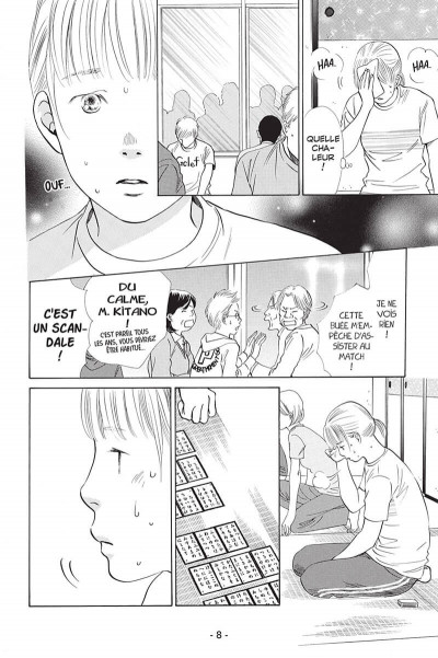 Page 9 chihayafuru tome 8