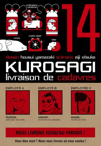 Couverture kurosagi, livraison de cadvres tome 14