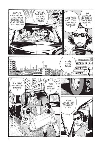 Page 0 kurosagi, livraison de cadvres tome 14