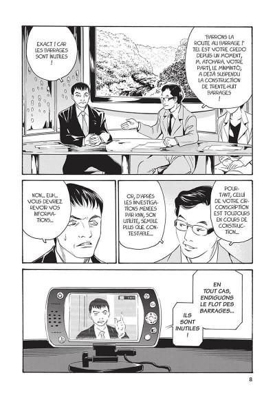 Page 9 kurosagi, livraison de cadvres tome 14
