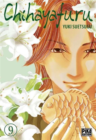 Couverture chihayafuru tome 9