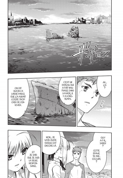 Page 7 fate stay night tome 16