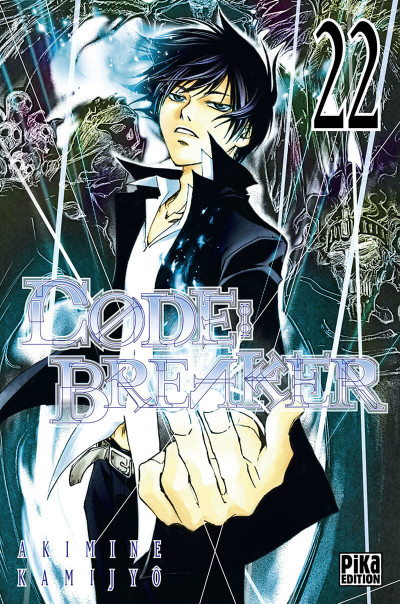 Couverture code : breaker tome 22