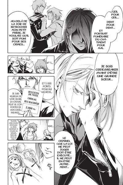 Page 9 code : breaker tome 22