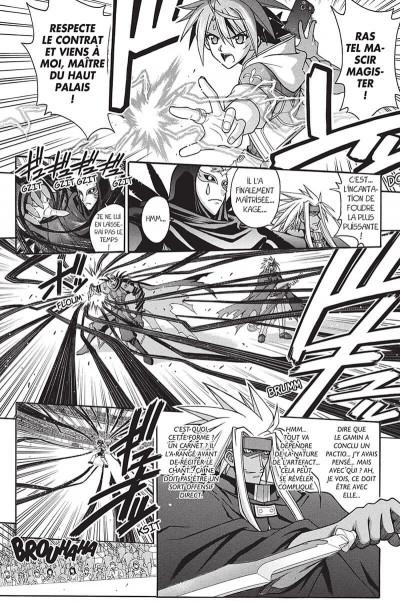 Page 7 Negima - volume double tome 14 - tome 27 et tome 28