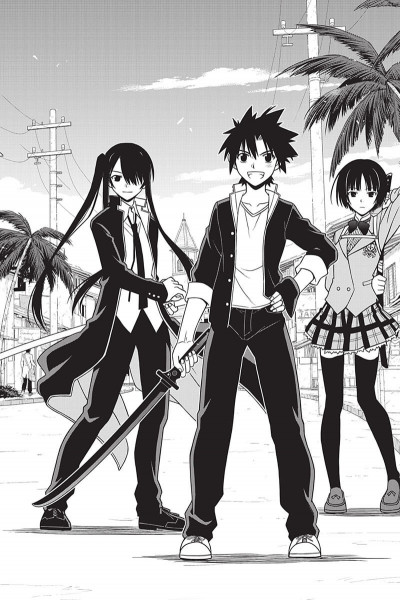Page 9 Uq holder! tome 3