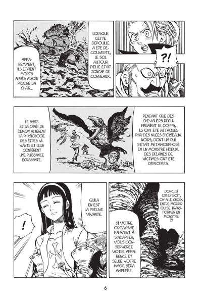 Page 7 Seven Deadly Sins tome 5