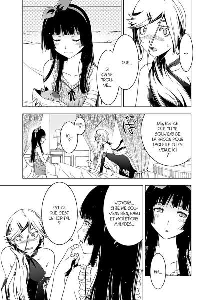 Page 8 Sankarea tome 8