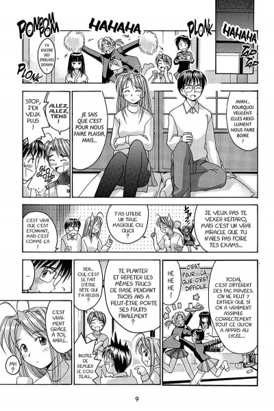 Page 0 Love Hina Tome 3
